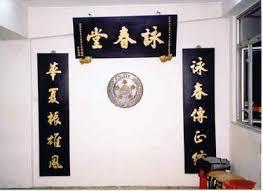 ¿Que es un Jiu Paai?
