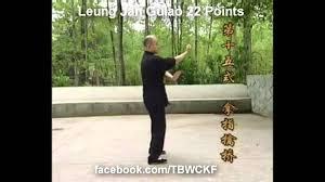 Gu Lo Wing Chun Kung Fu