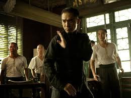 Wing Chun – Base Yi Ji Kim Yeung Ma
